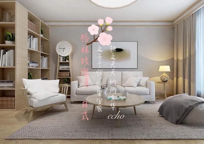三居 格林玫瑰湾 日式风格 客厅图片来自百家设计小刘在格林玫瑰湾117平日式风的分享