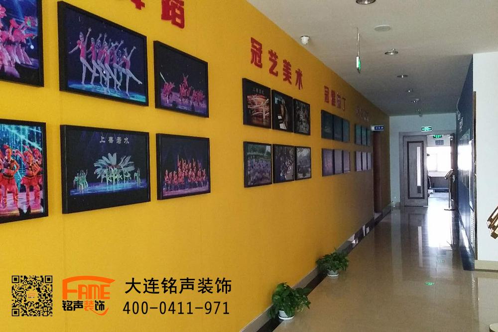 旧房改造图片来自用户6E10117C5A4F46D90AE6D9FCEB2A59FB在大连艺校装修的分享