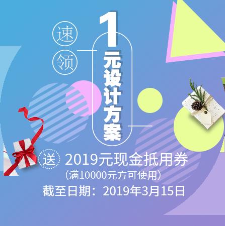 一元预约图片来自浙江阿家咪米在阿家咪米新年领取2019元大红包的分享
