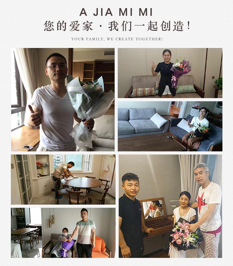 客户案例图片来自浙江阿家咪米在阿家咪米新年领取2019元大红包的分享
