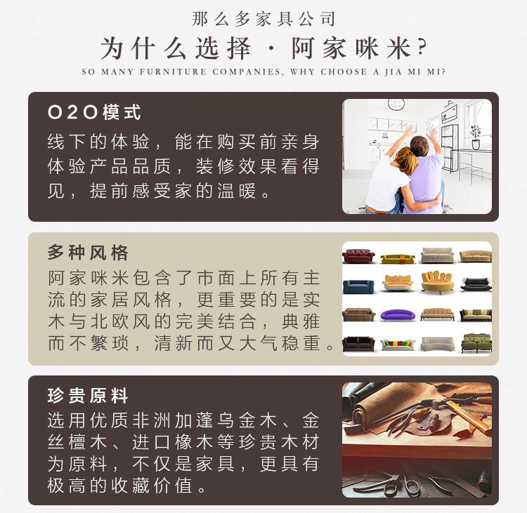 金丝檀木 乌金木图片来自浙江阿家咪米在阿家咪米新年领取2019元大红包的分享