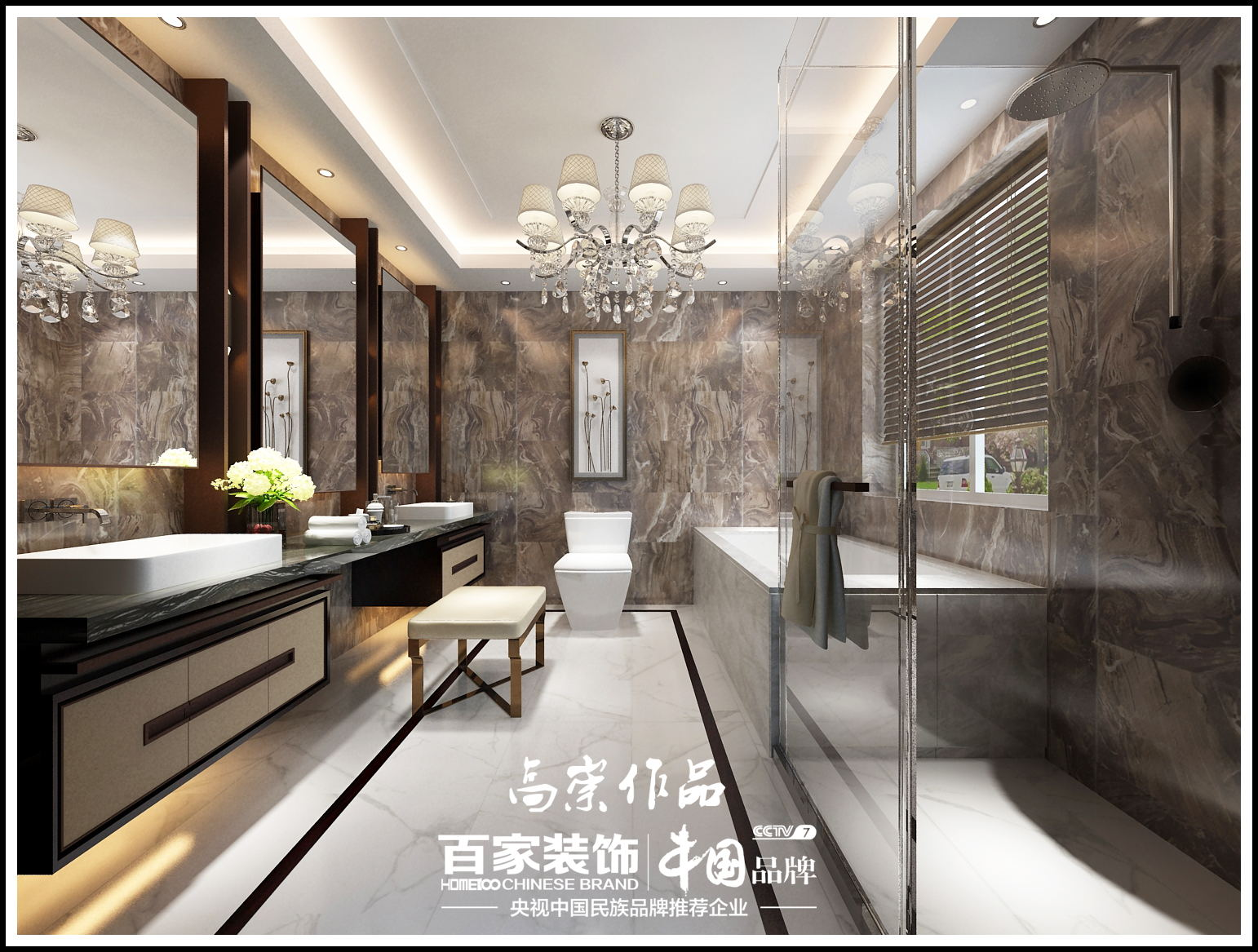 钻石墅 轻奢欧式 别墅装修 卫生间图片来自百家设计小刘在碧桂园钻石墅420平轻奢欧式风的分享