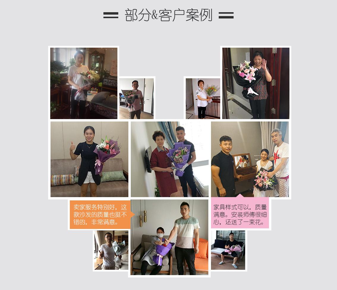 实木家具 客户案例图片来自浙江阿家咪米在阿家咪米新年9.9元抢实木休闲椅的分享