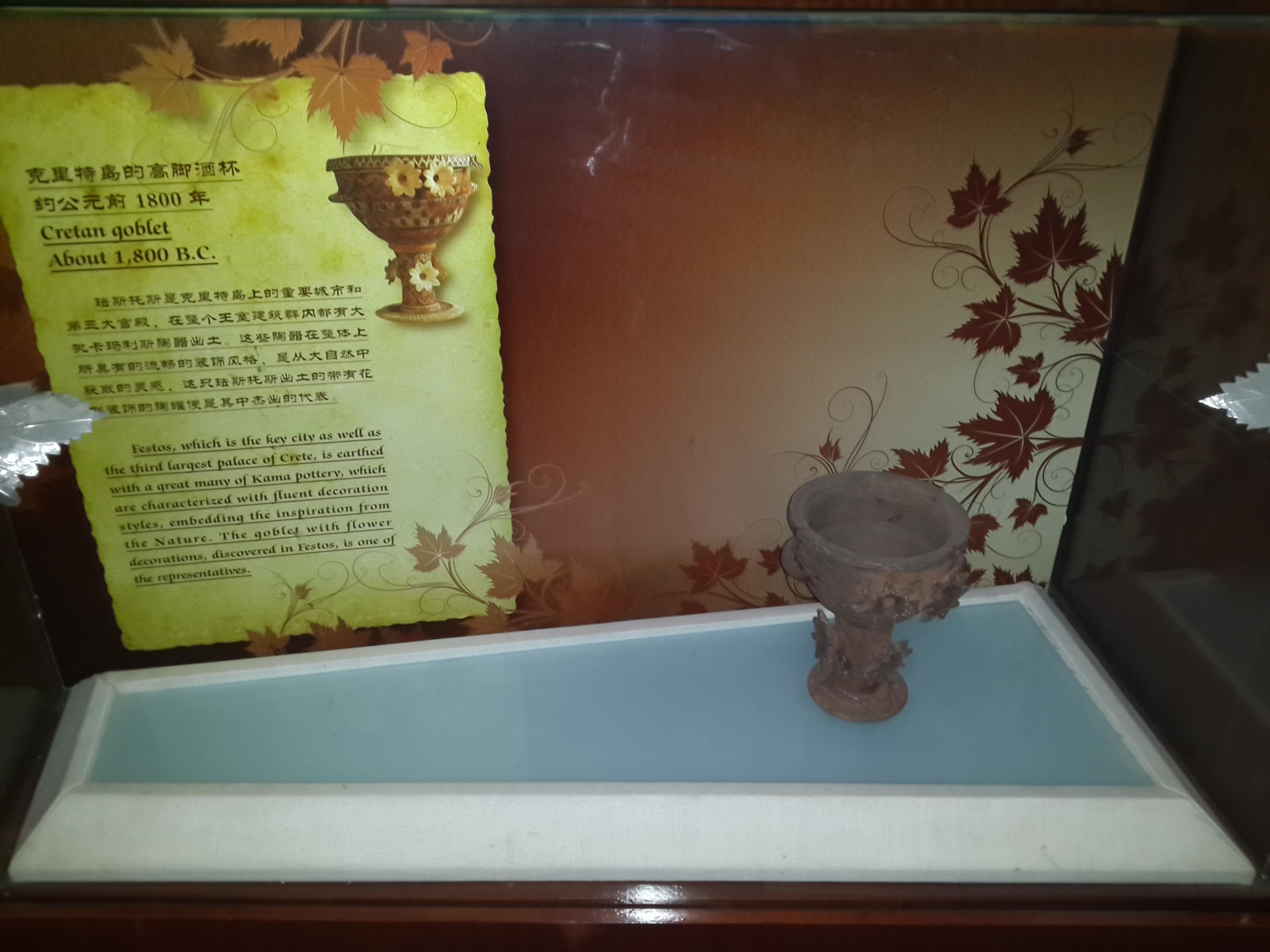 陶器图片来自悦嘉睿智文化在陶器的分享