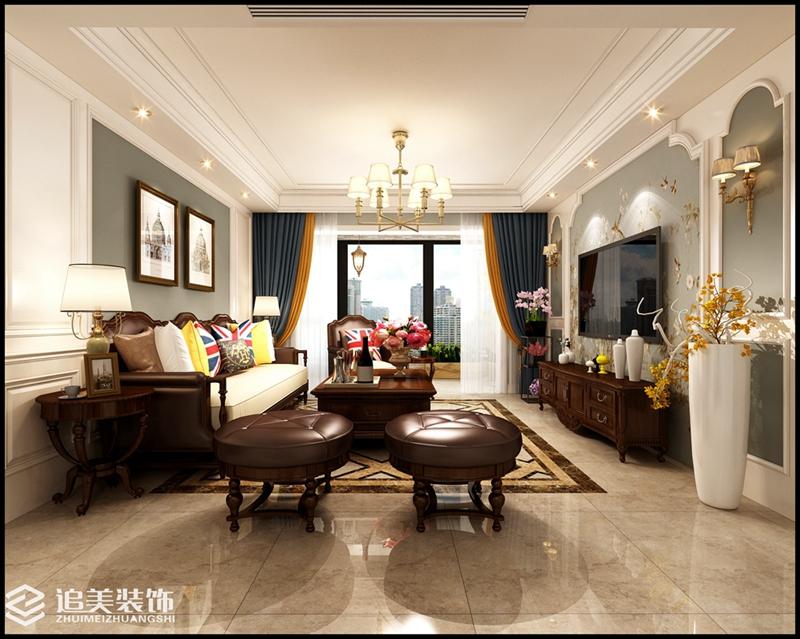 美式风格 三居 客厅图片来自河南追美装饰在美景嘉园145㎡美式风格的分享