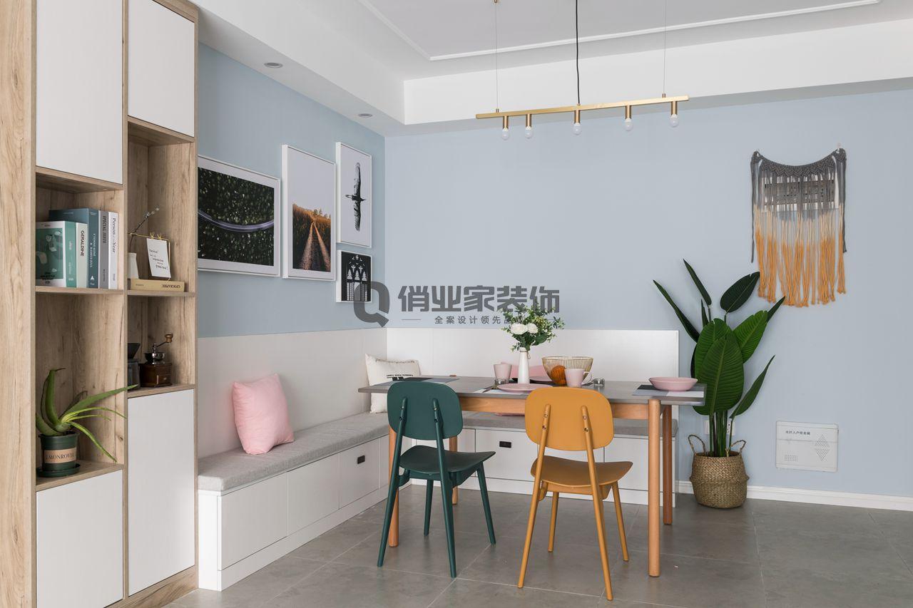 餐厅图片来自俏业家装饰在煌华晶萃城北欧风格装修实景案例的分享