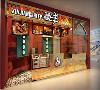烤串店小食店装修