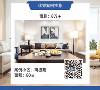 装修公司:上海幸赢空间设计 官网:www.sinwin.cn 大众点评搜索 : 幸赢空间设计 篱笆网搜索 : 幸赢空间设计