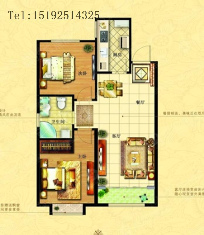 二居 简约 户型图图片来自快乐彩在水清花都83平两室两厅一卫的分享