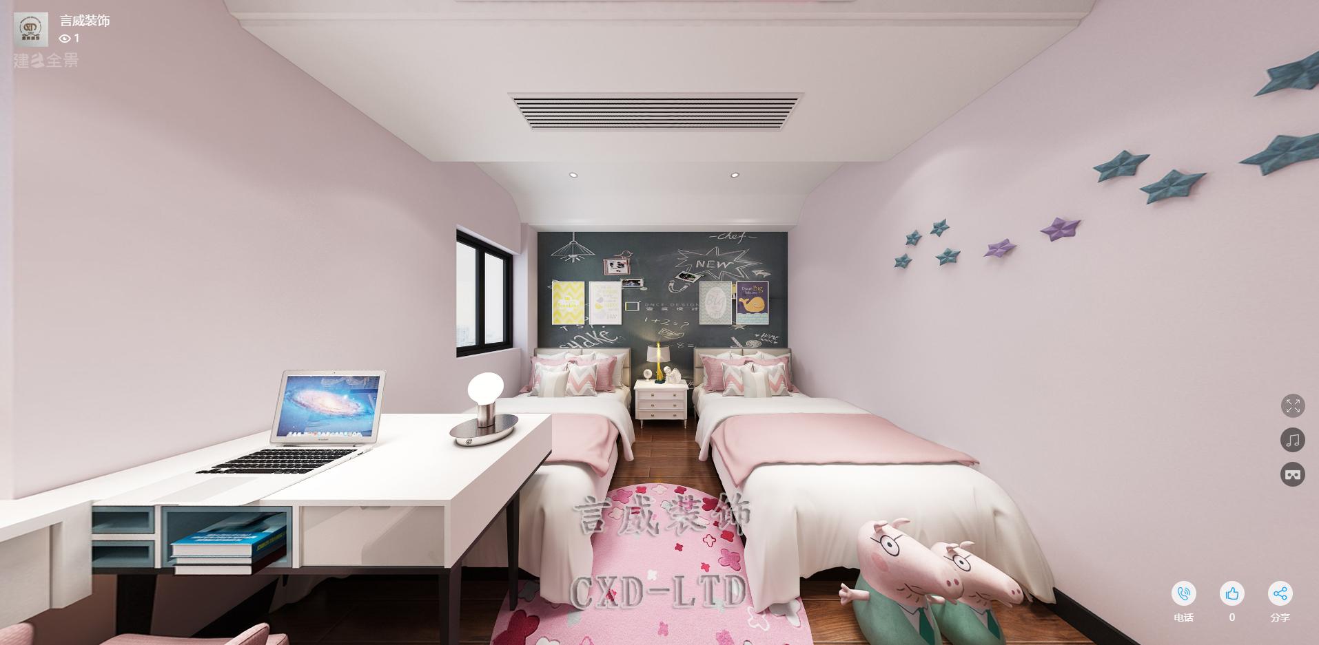 现代 简约 改造 白领 80后 小资 儿童房图片来自深圳市言威装饰设计有限公司在【言威装饰作品】新桥景城花园的分享