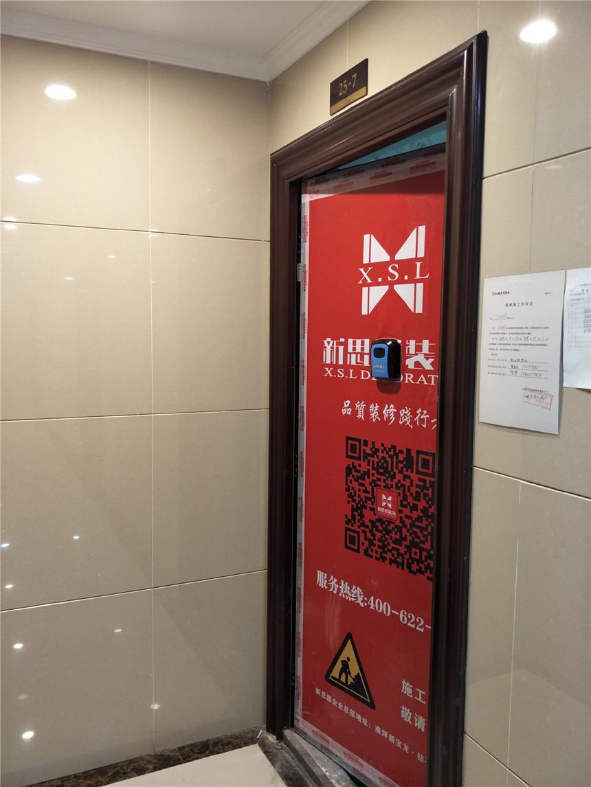 世茂茂悦府 新思路装饰 现代轻奢 客厅图片来自重庆新思路装饰在世茂茂悦府(现代轻奢)在建水电中的分享