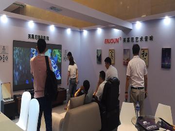 北京CIT2019英嘉尼智能家庭影院