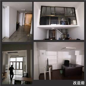 简约 现代 商业设计 店铺 白领 收纳 旧房改造 小资 其他图片来自尼欧 | NEO设计在尼欧—《FSL》的分享