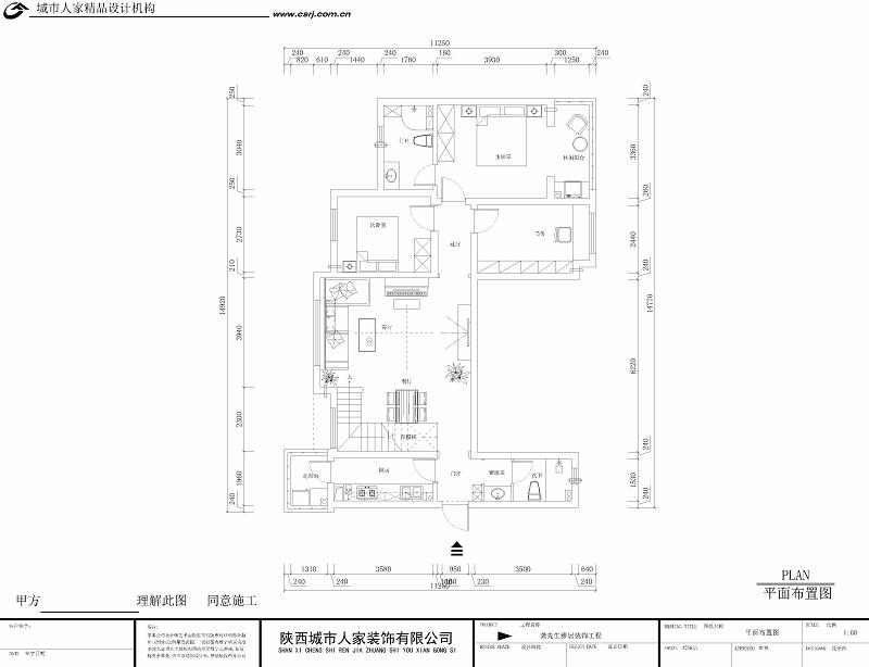 现代美式 西安装修 复式 装修公司 小资 户型图图片来自西安城市人家装饰王凯在138平美式,一见倾心 自由灵动的分享