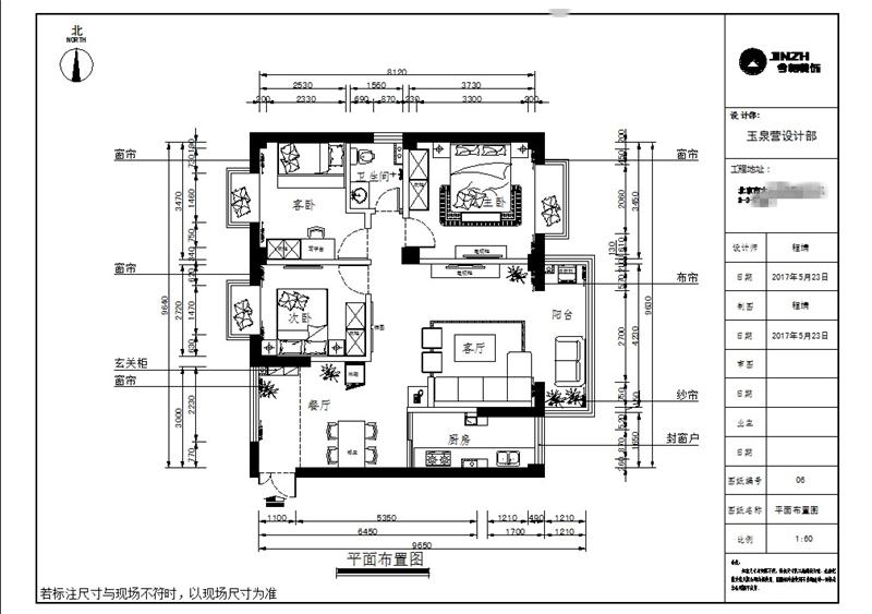 欧式 二居 白领 收纳 旧房改造 80后 小资 户型图图片来自今朝小伟在红福苑北欧装修效果图的分享
