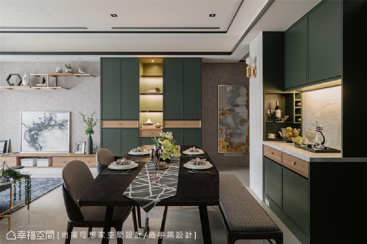 餐厨区 餐台柜选用仿真石纹美耐板铺陈台面与立面,不仅营造大理石质感,还更易保养维护。