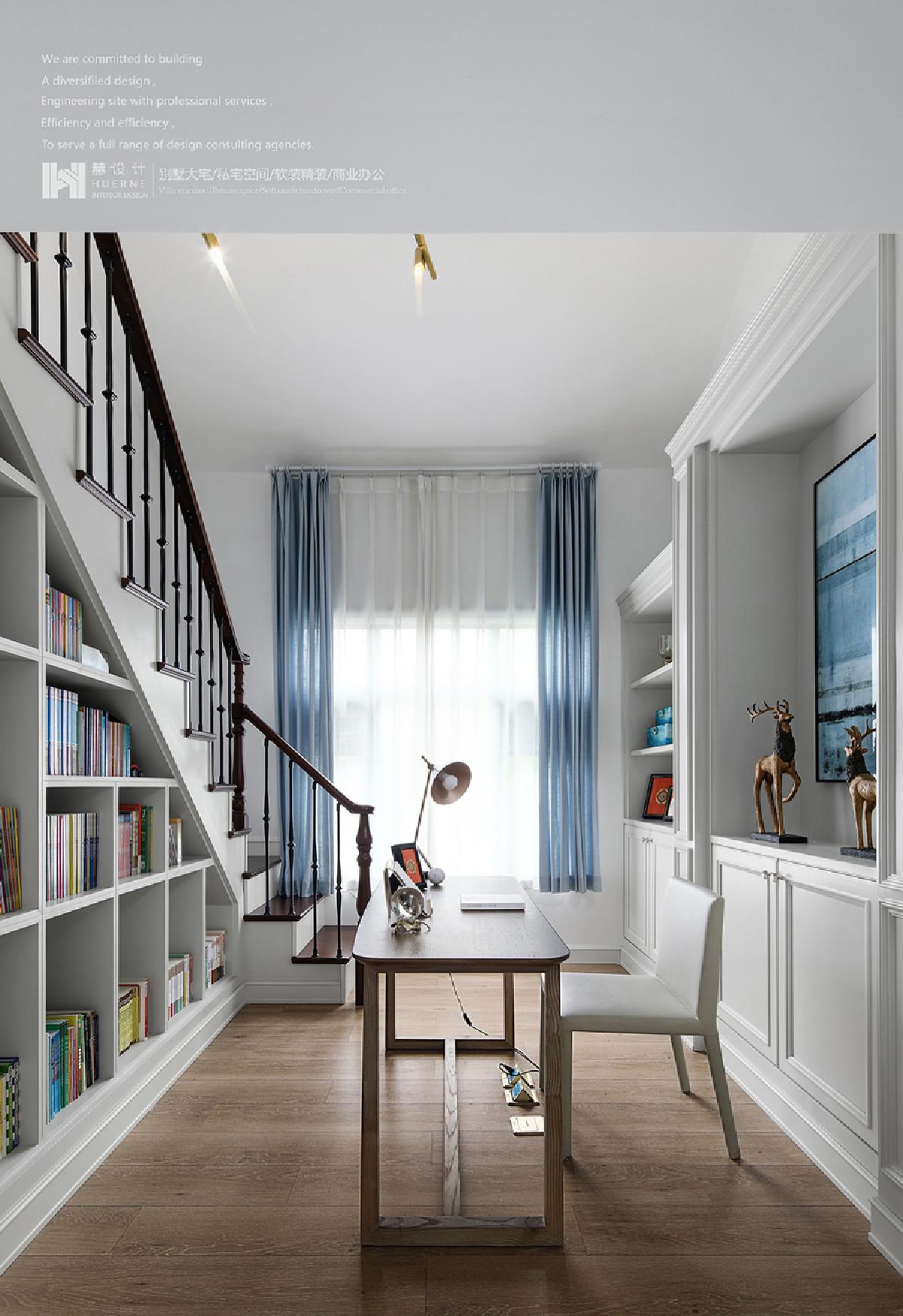 既是办公学习之所,也是作为临界点而存在,穿过书房,登上楼梯,引领你去往另一个世界,衣帽间……