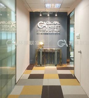 混搭 玄关图片来自文华东方工程设计在文华权设计-环球联富办公室的分享