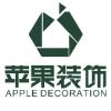 长沙苹果装饰旗舰店