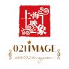 上海映象设计