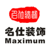 武汉市名仕装饰工程有限公司