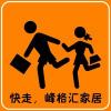 兰州业之峰诺华装饰刘培勋