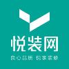北京悦装互联网科技有限公司