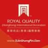 北京紫禁尚品装饰柴女士