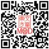 深圳市文华东方工程设计有限公司