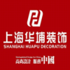 上海华埔装饰郑州西区运营中心