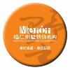 鸣仁别墅装饰辛老师15510026674