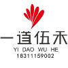 北京一道伍禾装饰孟庆莹