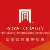 北京紫禁尚品国际装饰小刘