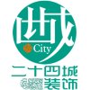 重庆二十四城装饰