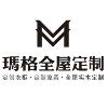 广东玛格家居有限公司