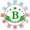 深圳市金保罗装饰工程有限公司