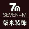吉林柒米装饰设计有限公司