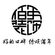 凯文佰年装饰工程有限公司