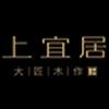 广东上宜居家居有限公司