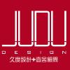 深圳市久度室内设计有限公司