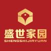 四川省盛世家园装饰工程有限公司