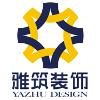 长沙雅筑建筑装饰工程有限公司