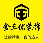 北京金三优装饰小静