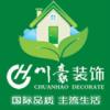 合肥川豪装饰公司邓静