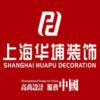 上海华埔装饰郑州东区运营中心
