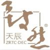 广州致然装饰设计有限公司