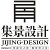 山西嘉华集景环艺设计有限公司