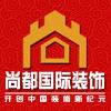 北京尚都国际装饰邓昆仑