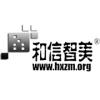 广州和信智美整体软装设计机构