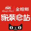 家装e站重庆体验店张秋燕